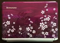 Laptop marka Lenovo