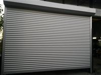 Aluminski garazni vrati so dalinsko