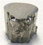 Nikel metal 33euro kg