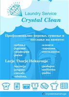 Crystal Clean Laundry Service