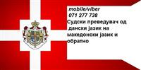 Prevod od Danski jazik na Makedonski jazik