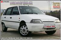 EXTRA CITROEN AX 1.5 DIESEL 96/REGISTRIRAN DO12/19