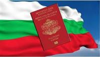 Posreduvanje za bugarski pasos i licna karta