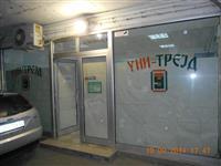Dukan 60m2 vo Kocani