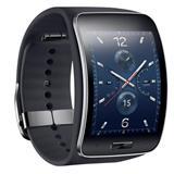 Samsung Gear S najnovo