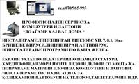 WINDOWS XP,7,8,10BRISENJE VIRUSI PROGRAMI NA POVIK