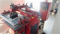 Sito stampa masini i printer ploter