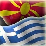 Makedonski i Grcki jazik