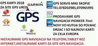 LESNA i PROFESIONALNA GPS NAVIGACIA KARTI 2018