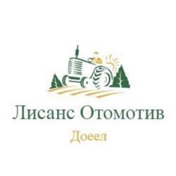 Lisans Otomotiv Dooel