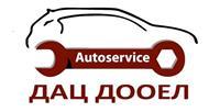 Potreben e avtomehanicar ili masinski tehnicar