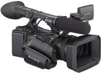 Sony NXR-NX5E