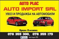 Auto Import SRL