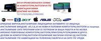 SERVIS DELOVI WINDOWS XP 7 8 10 PROGRAMI NA POVIK