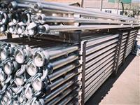 Aluminiumski cevki f70 i f90