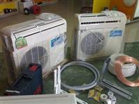 Klimatizeri montaza i klima servis
