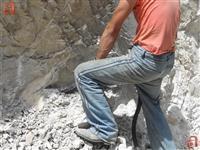 Rusenje krsenje beton karpa parno hidrofor