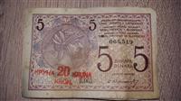 Banknota
