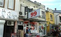 Se izdava deloven prostor vo Struga