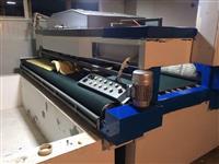 Proizvodstvo na masini za perenje na tepisi