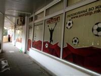 Deloven prostor vo Bitola