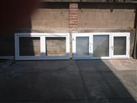 Dva polovni prozora