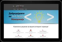 Izrabotka na Web strana Web dizjn Makendonija