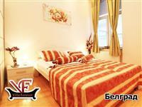 Nokevanja za dve lica vo Villa FOREVER Belgrad