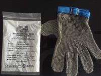 Zastitni rakavici Safety gloves