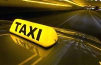 Vnatresen i nadvoresen taksi prevoz