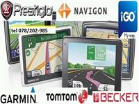 GPS KARTI 2018 VW AUDI FABRICKI NAVIGACIJI GARMIN
