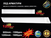 LED ARMATURA 600MM I 1200MM 40W