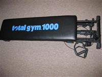 Total gym 1000