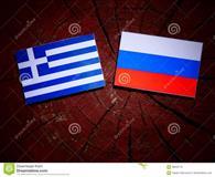 Grcki i Ruski jazik