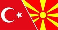 Sudski preveduvac od Turski i Bugarski jazik