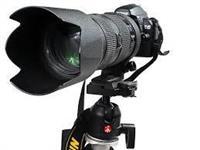 Pro-tele-zoom Nikon 80-200mm f/2.8  AF-D NIKKOR ED