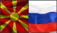 Casovi po Grcki Ruski i Makedonski jazik
