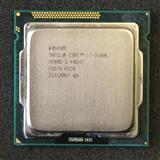 Procesori socket 1155/1150/1366 i3/i5/i7