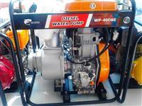 Pumpa za voda po reklamna cena